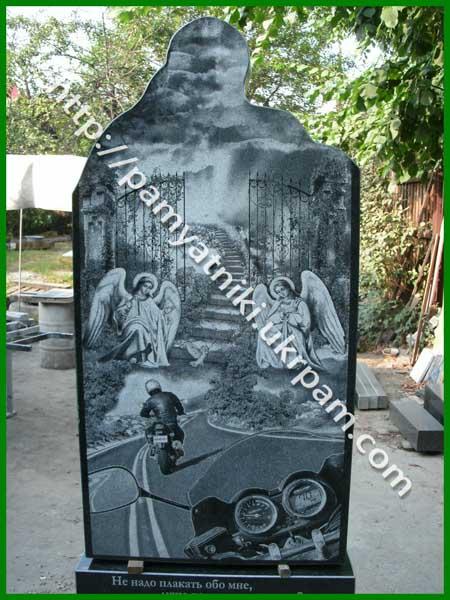 Памятник на могилу купить чита памятники в твери цены